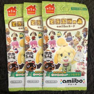 Nintendo Switch - どうぶつの森 amiiboカード 第1弾3パック