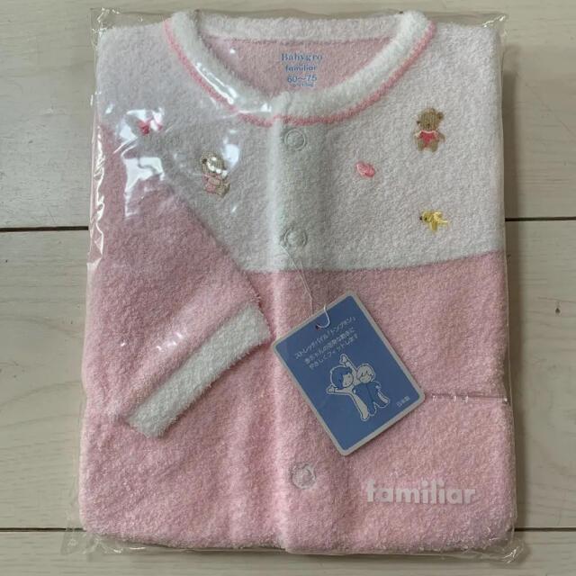 familiar(ファミリア)のファミリア カバーオール キッズ/ベビー/マタニティのベビー服(~85cm)(カバーオール)の商品写真