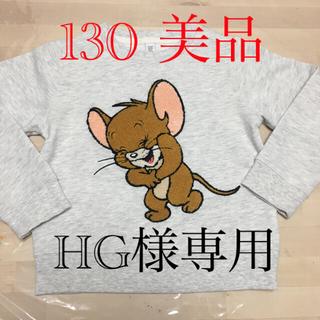グラニフ(Design Tshirts Store graniph)のgraniph ジェリートレーナー 130 美品(Tシャツ/カットソー)