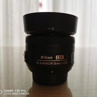 Nikon - Nikon AF-S NIKKOR 35mm F1.8