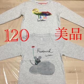 グラニフ(Design Tshirts Store graniph)のgraniph レオレオニコラボ 120 美品(Tシャツ/カットソー)