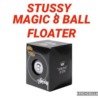 ステューシー(STUSSY)のSTUSSY MAGIC 8 BALL FLOATER 8ボール(その他)