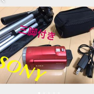 ソニー(SONY)のソニー SONY HDR-CX680 ビデオカメラ 三脚 ハンディカム カメラ(ビデオカメラ)