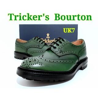 トリッカーズ(Trickers)のfukyu様専用☆新品 Tricker's Bourton UK7 トリッカーズ(ドレス/ビジネス)