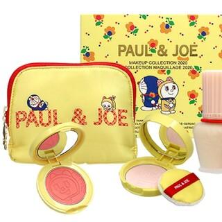 PAUL & JOE - ポール & ジョー ドラえもんメイクアップ コレクション2020 3点セット