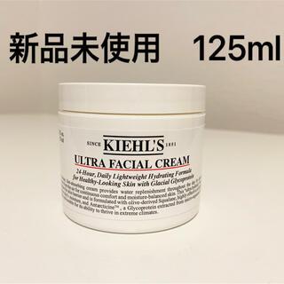 Kiehl's - キールズクリーム125ml
