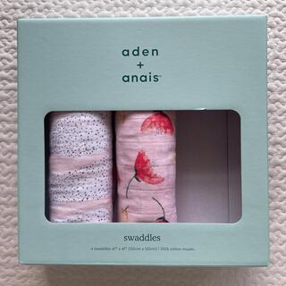 aden+anais - 【新品】エイデンアンドアネイのおくるみ「swaddle」(スワドル)