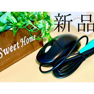 ヒューレットパッカード(HP)の【新品美品】日本HP純正 光学式高性能マウス(PC周辺機器)