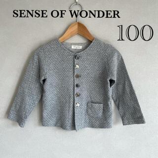センスオブワンダー(sense of wonder)の☆美品☆【SENSE OF WONDER】センスオブワンダー カーディガン(カーディガン)