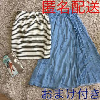 プロポーションボディドレッシング(PROPORTION BODY DRESSING)のおまけ付きプロポタイトスカートとシニカルプリーツスカートセット(ロングスカート)