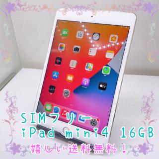 アップル(Apple)のSIMフリー Apple iPad minie4 16GB #008(タブレット)