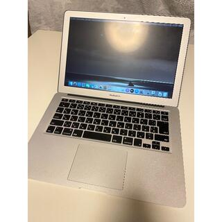 Apple - Apple 13インチ MacBook Air 2017 MQD42J/A