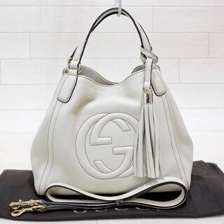 Gucci - ☆美品・シリアル付☆ グッチ GUCCI ソーホー 2way トートバッグ