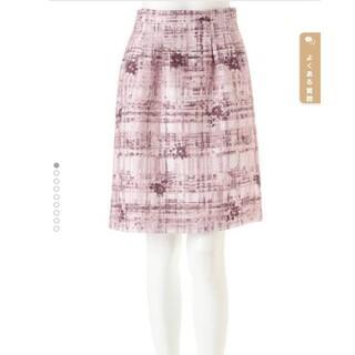 プロポーションボディドレッシング(PROPORTION BODY DRESSING)のPROPORTION ジオメトリックチェックスカート(ひざ丈スカート)