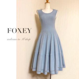 フォクシー(FOXEY)の美品!フォクシー☆ニットワンピース(ひざ丈ワンピース)
