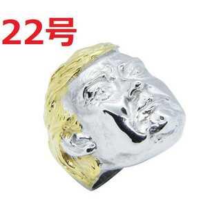 アメリカン アクセ 希少品 トランプ 大統領 シルバー リング 指輪 22号(リング(指輪))