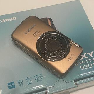 キヤノン(Canon)のCanon IXY930IS ゴールド(コンパクトデジタルカメラ)
