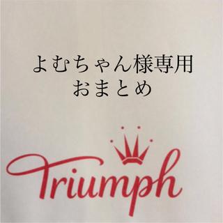 AMO'S STYLE - 【新品タグ付】triumph/ロングキャミソール・スリップM(定価¥4,950)