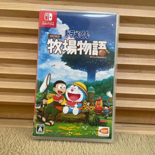 任天堂 - ドラえもん のび太の牧場物語 Switch