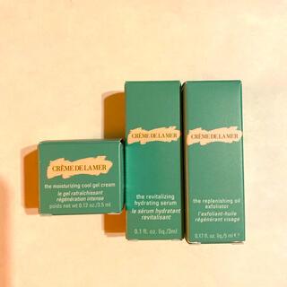 ドゥラメール(DE LA MER)のドゥ・ラ・メール サンプル 洗顔料 美容液 保湿ジェル(サンプル/トライアルキット)