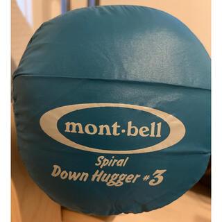 モンベル(mont bell)のmont-bell spiral down hugger #3 ダウンシュラフ(寝袋/寝具)