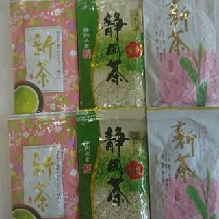 静岡県産 深蒸し茶 飲比べ 100g6袋(茶)