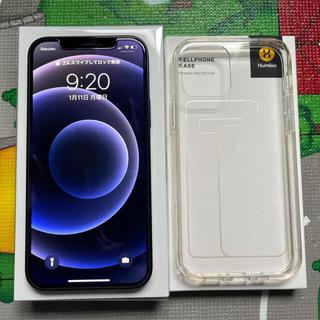 Apple - iPhone 12 128GB ブラック SIMフリー