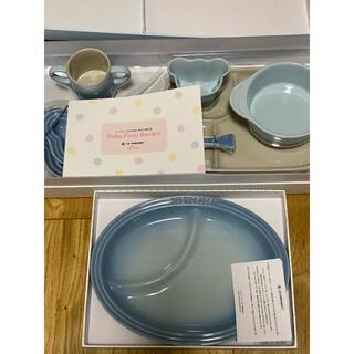 マギー様専用ル・クルーゼベビー 食器セット(離乳食器セット)
