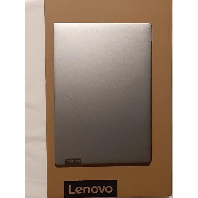 Lenovo(レノボ)のLenovo ideapad S 540 スマホ/家電/カメラのPC/タブレット(ノートPC)の商品写真