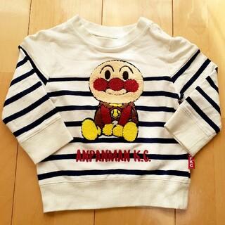 アンパンマン(アンパンマン)のアンパンマン❣️ボーダー&サガラトレーナー90(Tシャツ/カットソー)