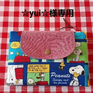 【☆yui☆様専用】ハンドメイド★カードポケットいっぱいのお薬手帳ケース(その他)
