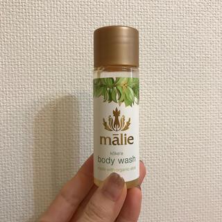 マリエオーガニクス(Malie Organics)のマリエオーガニクスボディーソープ(ボディソープ/石鹸)