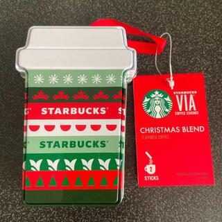 Starbucks Coffee - スタバ ホリデークリスマス2020 オーナメント