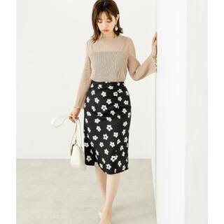 ナチュラルクチュール(natural couture)のレトロマーガレットスカート(ひざ丈スカート)