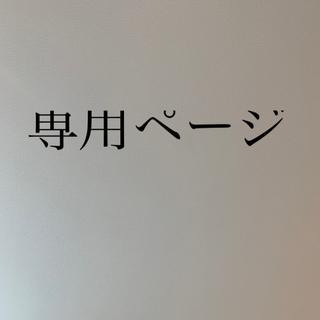 futafuta - フタフタくま布団用カバーセット