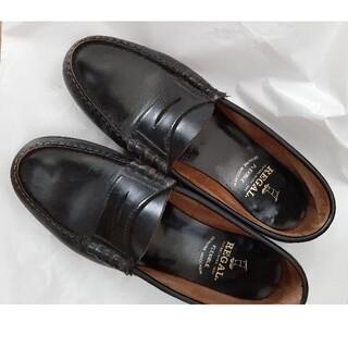 リーガル(REGAL)のリーガルローファー黒(ローファー/革靴)