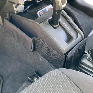 ジムニー(JB64 JB74) 収納 ポケット ケース ⚠︎AT車限定(車種別パーツ)