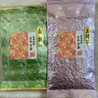 そのぎ茶 玉緑茶100g 白折80g 日本茶 茎茶(茶)