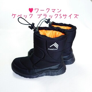 ウォークマン(WALKMAN)の♥[美品] ワークマン ケベック♥ブラック S♥防寒ブーツ 完売 品薄(ブーツ)