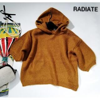 スコットクラブ(SCOT CLUB)の定価22000円 RADIATE モヘヤ ウール フーディ ニット カラシ(ニット/セーター)