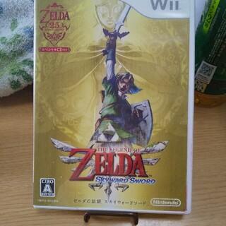 ゼルダの伝説 スカイウォードソード Wii