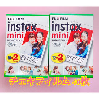 フジフイルム(富士フイルム)のチェキフィルム instax mini/40枚(箱は畳んで発送)(フィルムカメラ)