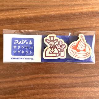 ロゴス(LOGOS)のコメダ珈琲 オリジナルマグネット2個(ノベルティグッズ)