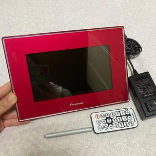 パイオニア(Pioneer)のPioneer デジタルフォトフレーム(フォトフレーム)