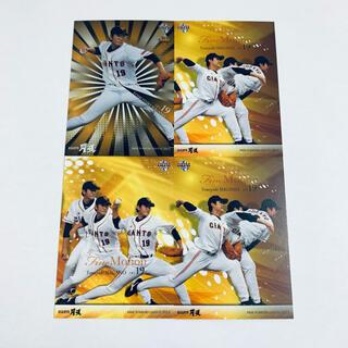 ヨミウリジャイアンツ(読売ジャイアンツ)のジャイアンツ 菅野智之 BBM 2013 カード(スポーツ選手)