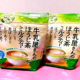 【2袋】牛乳屋さんのほうじ茶ミルクティー 200g(茶)