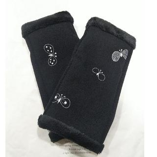 ミナペルホネン(mina perhonen)のミナペルホネン ハンドメイド アームウォーマー dop choucho ブラック(手袋)