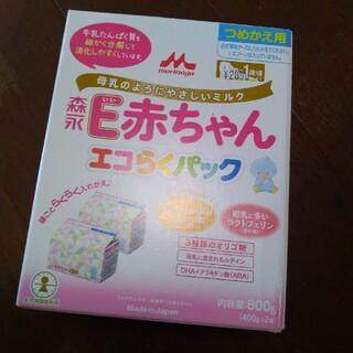 森永乳業 - 新品□E赤ちゃん エコらくパック 粉ミルク