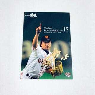 ヨミウリジャイアンツ(読売ジャイアンツ)のジャイアンツ BBM 2013 サインカード(スポーツ選手)