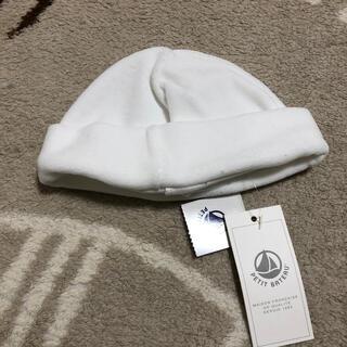 プチバトー(PETIT BATEAU)の新品★プチバトー★新生児向けお帽子(帽子)